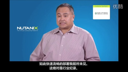 Nutanix为拉什大学医学中心提供超融合基础架构