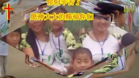 2016【夏令营】