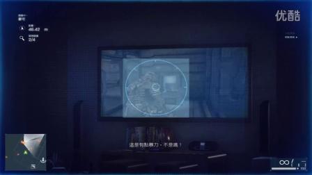 《战地:硬仗》最高难度剧情流程解说 06