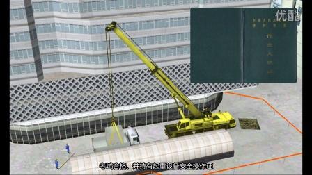 轨道交通运行控制建设项目大型精密设备搬迁安全培训