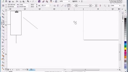 CDR基础教程:第26课:2点线、B样条工具的使用方法(超清)