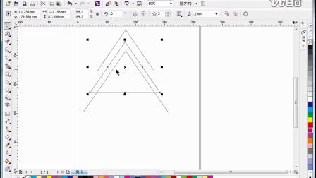 CDR基础教程:第39课:删除虚拟线段删除工具(超清)