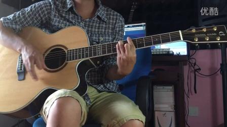吉他 弹唱入门教程《你不是真正的快乐》