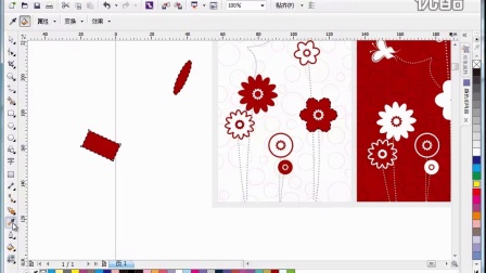 CDR基础教程: 第35课:滴管和应用颜色工具填充与默认填充的设置(超清)