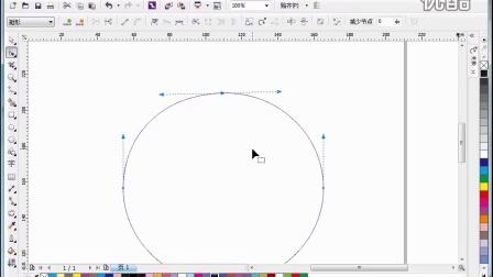 CDR基础教程: 第36课:形状工具的运用(超清)
