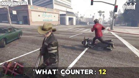《GTA5》搞笑时刻#EP1