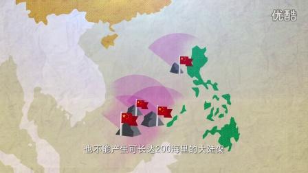 暴强小动画完美诠释南海问题