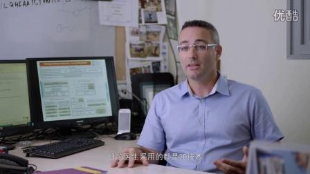飞利浦关爱编码 - 以色列肿瘤信息学团队
