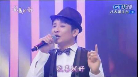2016.8.15  蔡佳麟~最美的歌--隨緣.歡喜就好.無緣的牽掛.戀戀戀