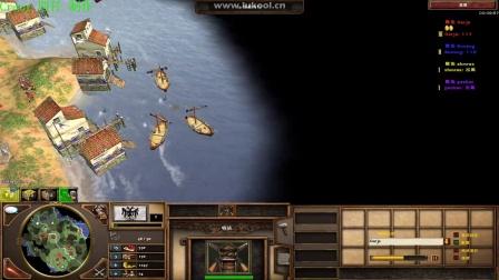 帝国时代3 对抗解说