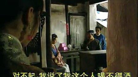 孙成打酒 3
