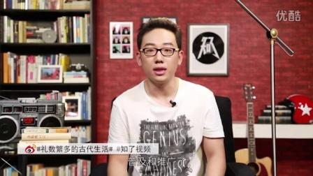 西门庆和潘金莲啪啪啪前做了什么(番外)_标清