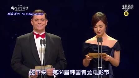 (电影)2013年第34届青龙奖电影节 上部  BD高清