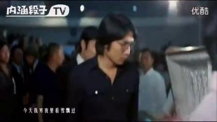 李小龙  黄家驹 出殡视频。珍藏。