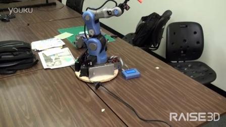 Raise3D打印:机械臂