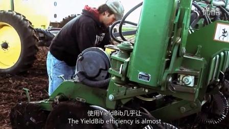 米其林YieldBib花纹---更好的燃油经济性能的用户体验