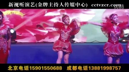 女声独唱《喜事多》(新视听演艺传媒[金牌主持人策划中心]出品)