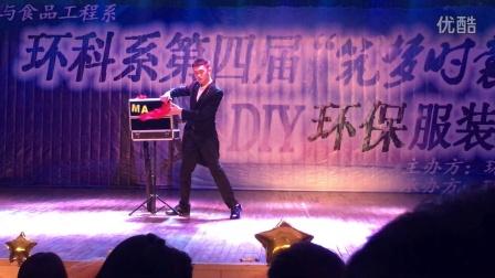 魔术师王峰 《幻彩世界》