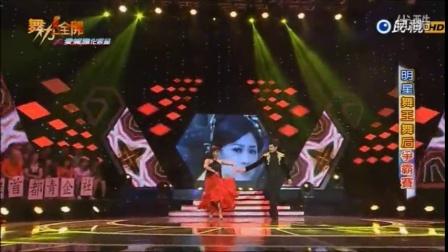 2016.8.20  蔡佳麟~舞力全開---龍飛鳳舞**鬥牛舞