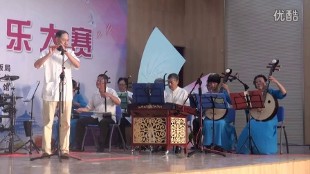 器乐合奏:京调