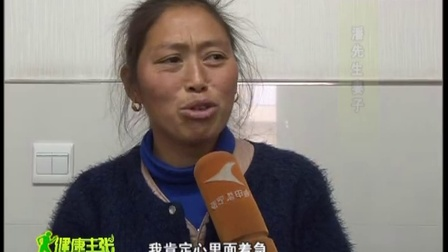 香山医院断指再植潘先生(2015年回访)