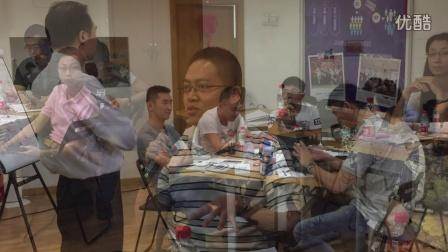8.18-19上海《销售团队管理》