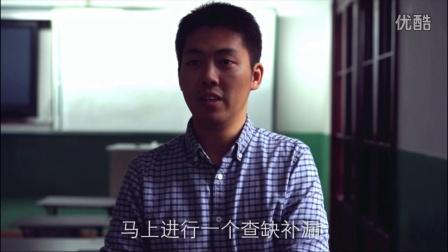 物理老师如何使用门口学习网----上海市光明中学案例