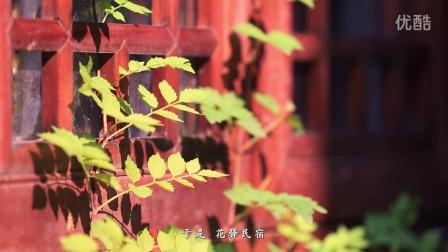 为了奶奶的记忆 她在京杭运河边建了民宿