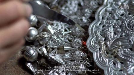 Miao Silversmithing
