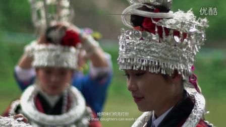 Miao Zimei Festival