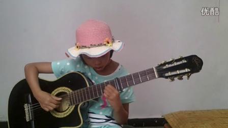 庄琪琦吉他弹唱之《蜗牛与黄鹂鸟》