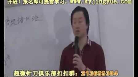 胡超伟-小儿脑瘫绝密治疗方案(一)-康源名医金桥网