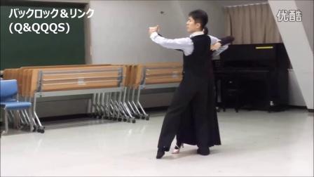 日本摩登舞初学者教学-探戈基本套路(数拍) 2016.7.15