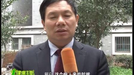 香山医院回访腰椎患者潘建明(2015年回访)