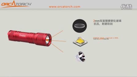虎鲸OrcaTorch D560迷你潜水手电筒