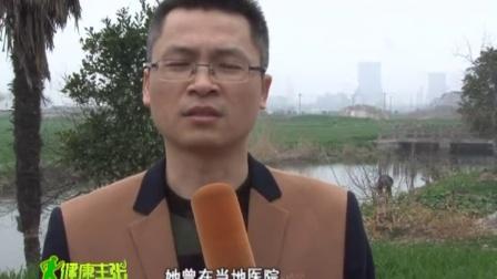 香山医院微创治疗腰间盘突出陈彩珍(2015年回访)