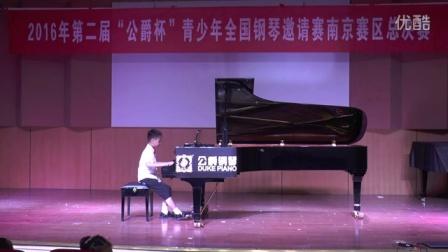 2016年公爵杯青少年钢琴邀请赛南京赛区比赛视频13