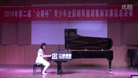 2016年公爵杯青少年钢琴邀请赛南京赛区比赛视频18