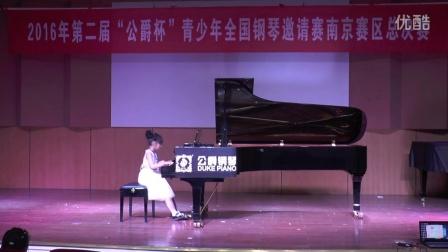 2016年公爵杯青少年钢琴邀请赛南京赛区比赛视频11