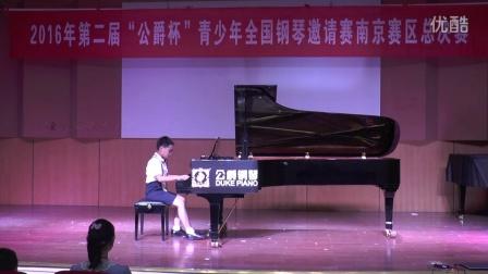 2016年公爵杯青少年钢琴邀请赛南京赛区比赛视频14