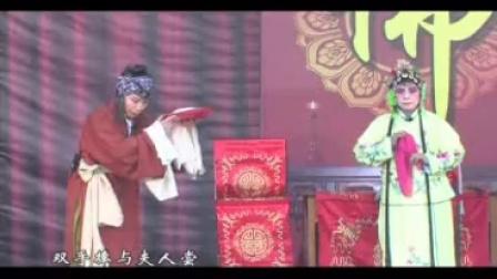 2014春节八珍汤(字幕手机用)