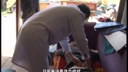 香山医院免费为双胞胎爷爷治疗腰椎(2015年)