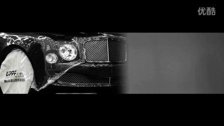 宾利慕尚DIamond限量版全车施工UPPF顶级透明车衣视频欣赏MV