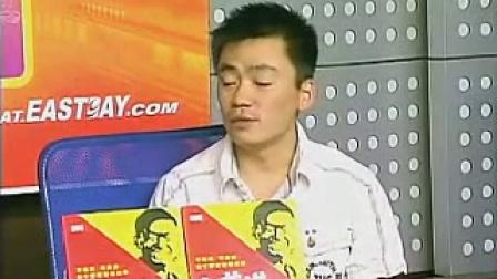 专访王宝强:感到迷茫困惑,每天盯着天花板想不通