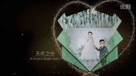 金色粒子爱心婚礼相册QQ13474061085