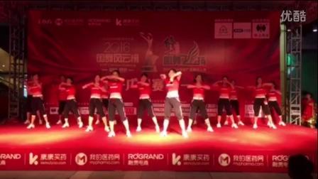 广州5十1广场舞队  踩踩踩 国舞比赛