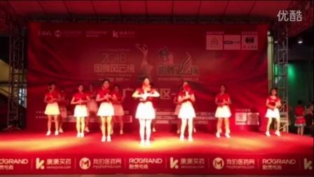 广州5十1广场舞  炫舞青春  国舞比赛