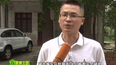 香山医院回访类风湿关节炎患者周邦兴(2015年回访)