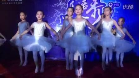 舞蹈:天之大