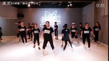D.A精舞门街舞 街舞视频